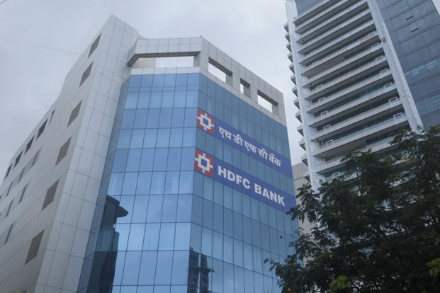 Hdfc bank to pull out some pos terminals after skimming fraud a file photo of hdfc bank corporate office in mumbai photo abhijit bhatlekar reheart Images