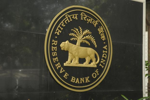 The deadline for applications for new bank licences is 1 July, RBI said. Photo: Abhijit Bhatlekar/Mint