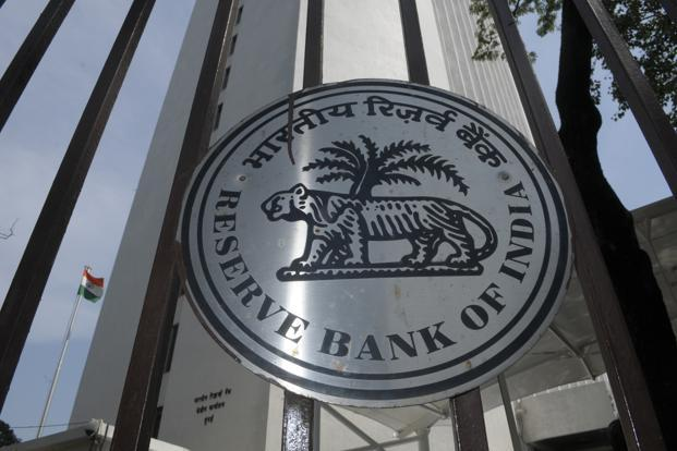 A high-level committee will screen the applications for bank licences even as the final call on granting banking licence rests with the RBI. Photo: Abhijit Bhatlekar/Mint