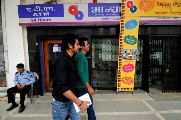 A file photo of Andhra Bank branch in New Delhi.