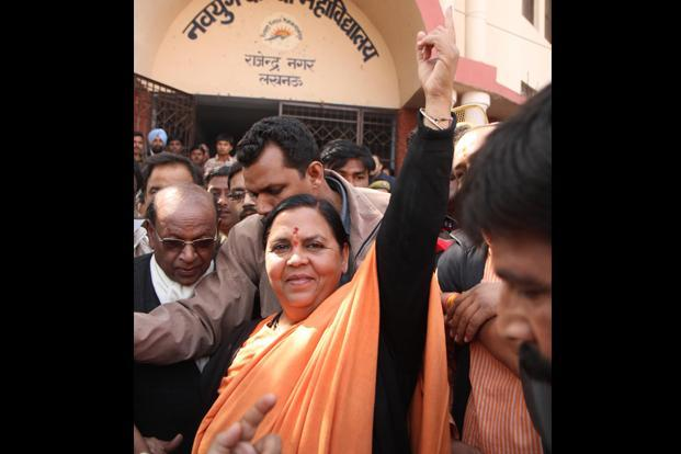Firebrand leader and former Madhya Pradesh chief minister, Uma Bharti has been named as one of the vice-presidents. Along with Varun Gandhi and Vinay Katiyar, Uma Bharti ups the Hindutva quotient of the party's leadership. HT