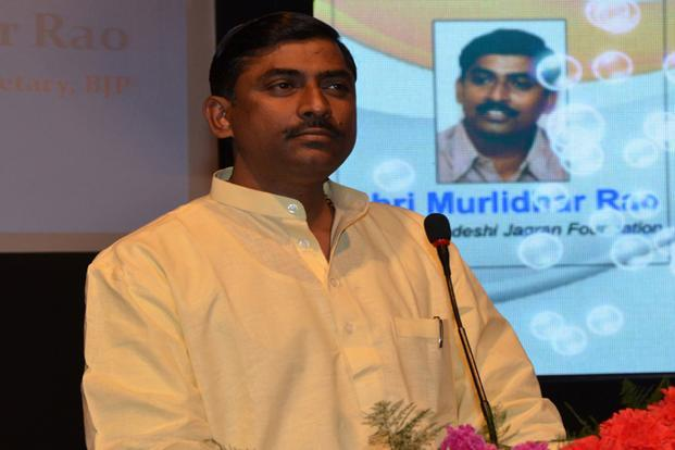 Just three years after he joined the party in Andhra Pradesh, P. Muralidhar Rao of the Rashtra Swayamsevak Sangh, has been elevated to the post of general secretary in the new parliamentary board. Photo: P. Muralidhar Rao's Blog