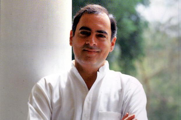 A file photo of late former Indian prime minister and Congress leader Rajiv Gandhi. Photo: Hindustan Times