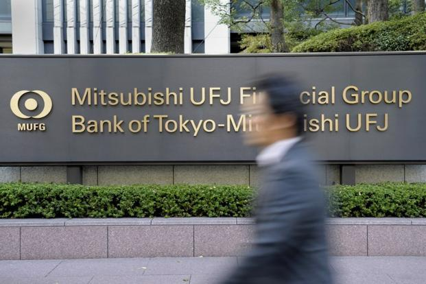The Mitsubishi UFJ Financial Group headquarters in Tokyo. Photo: AFP