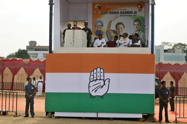 The fact that the Congress has picked up only a fraction of the big electoral loss suffered by the BJP should be a wake-up call to the party. Photo: AP