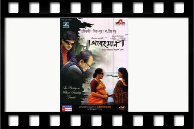 Ghosh won the National Film Award for Best Direction for his 2010 Bengali film <i>Abohoman</i>. Film actress Ananya Chatterjee won the National Film Award for Best Actress and the movie got National Film Award for Best Feature Film in Bengali.