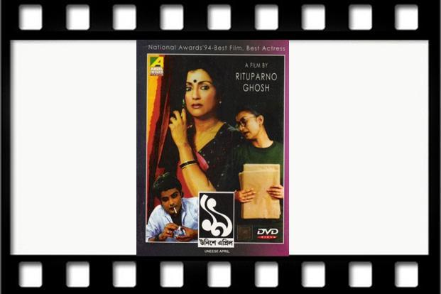 His second movie <i>Unishe April </i>(19 April), won two National Film Awards in 1995, including the Award for the Best Feature Film and for Best Actress for Debashree Roy.