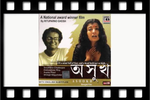 <i>Asukh</i>, another Bengali movie made by Ghosh in 1999, won the National Film Award for Best Feature Film. Asukh also got the International Federation of Film Critics (FIPRESCI) Prize (Special Mention) in 1999 at the Bombay International Film Festival.