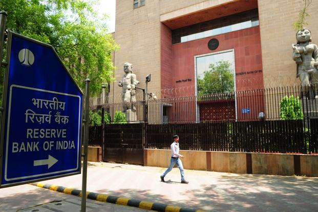 RBI has received 443 queries from 34 individuals and organizations. Photo: Ramesh Pathania/Mint