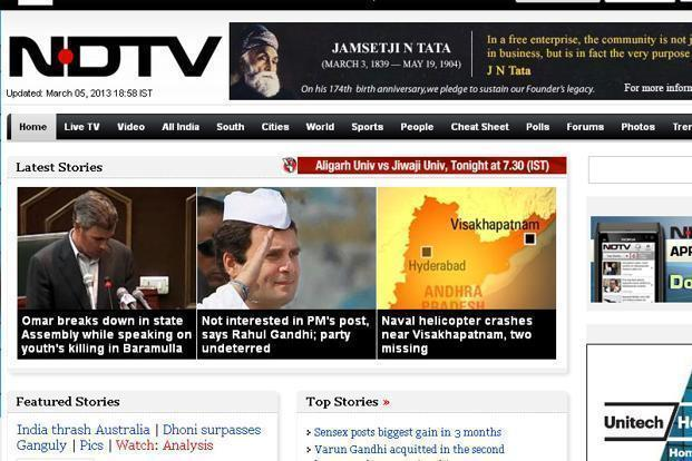 S&F files legal complaint against NDTV