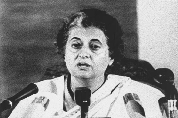 On 18 March 1975, Indira Gandhi became the first Indian prime minister to appear in person before a court. Photo: PIB