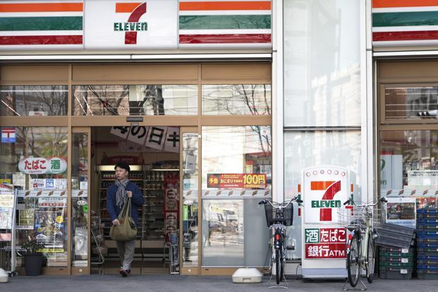 The 7-Eleven company said in a statement that it has been cooperating with federal authorities. Photo: Bloomberg (Bloomberg)