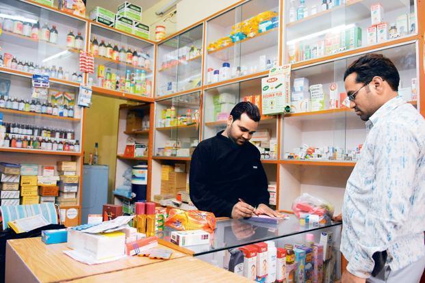 Health Foods Store Condoms