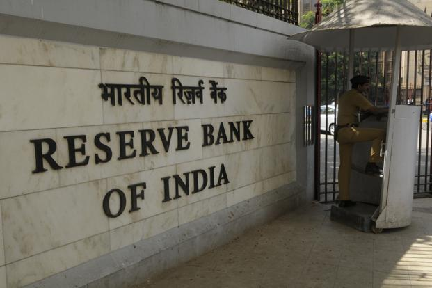 Most people are reconciled to the view that the Reserve Bank of India would stand pat on rates on 30 July. Photo: Abhijit Bhatlekar/Mint (Abhijit Bhatlekar/Mint)