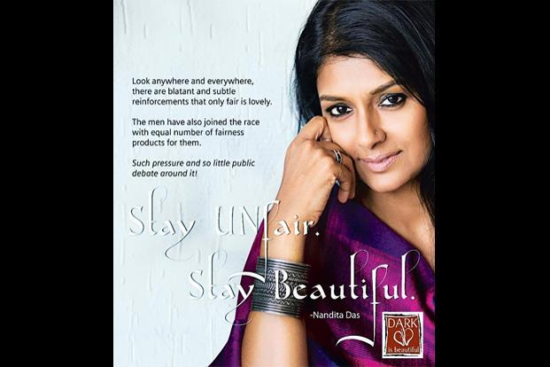 Nandita Das says being dark can have an impact on self-esteem