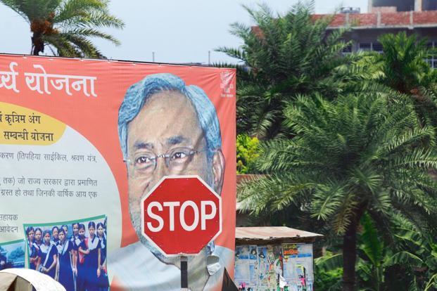 A billboard for the JD(U) in Darbhanga. Photo: Pradeep Gaur/Mint (Pradeep Gaur/Mint)
