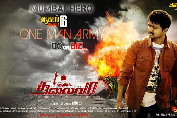 A poster of Thalaivaa.