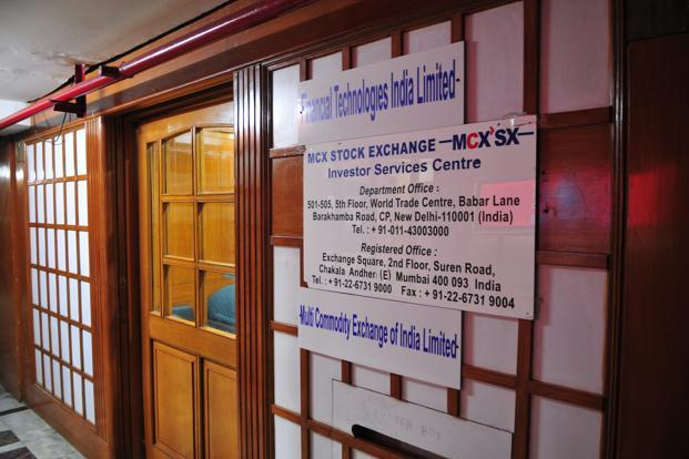 NSEL has set up a four-member panel to monitor the process and the government has empowered FMC to oversee the settlement. Photo: Ramesh Pathania/Mint (Ramesh Pathania/Mint)