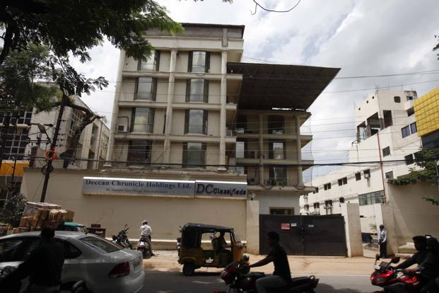 IDBI Bank Ltd, which is owed `250 crore by Deccan Chronicle, on Tuesday invited bids for four newspaper titles. Photo: Kumar/Mint (Kumar/Mint)