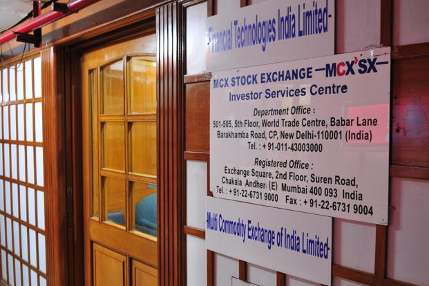 A file photo of FTIL office. The Investors' Grievances Forum is also filing a similar complaint with the Central Bureau of Investigation. Photo: Ramesh Pathania/ Mint (Ramesh Pathania/ Mint)