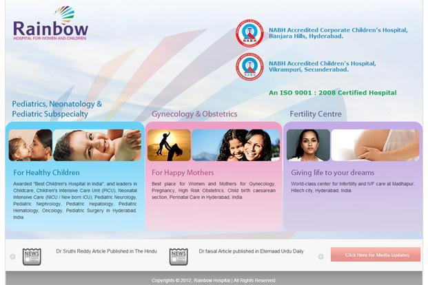 Rainbow Hospitals gets `100 crore funding from CDC, Abraaj Group