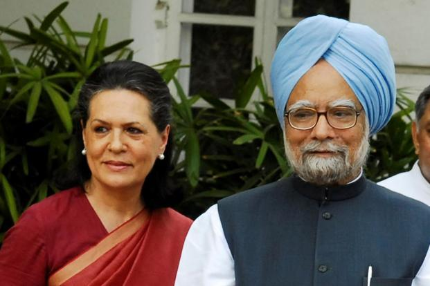 Image result for Sonia, Manmohan