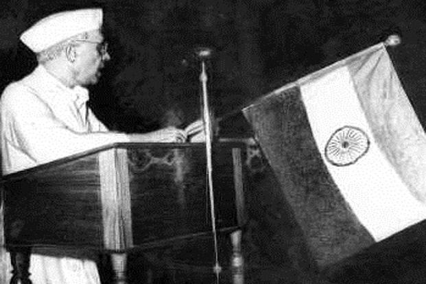 Jawaharlal Nehru midnight speech