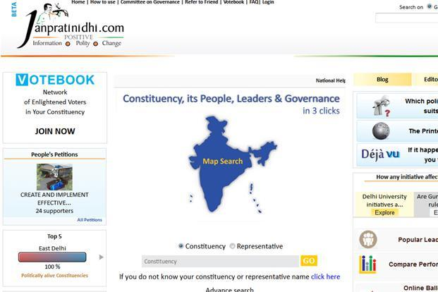 Srishti, a non-governmental organisation, and Futuron Synergie, a Lucknow-based business initiative company providing services in information, technology, communication among others, have created the website.  (Srishti, a non-governmental organisation, and Futuron Synergie, a Lucknow-based business initiative company providing services in information, technology, communication among others, have created the website. )