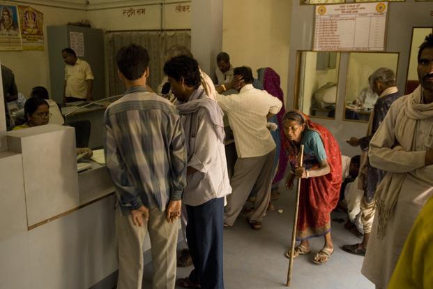 Aadhar bank of India