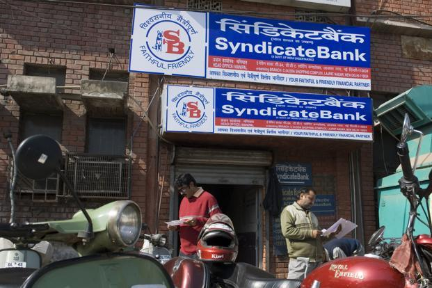 Syndicate Bank Recruitment 2015 - Apply For 115 Specialist Officers