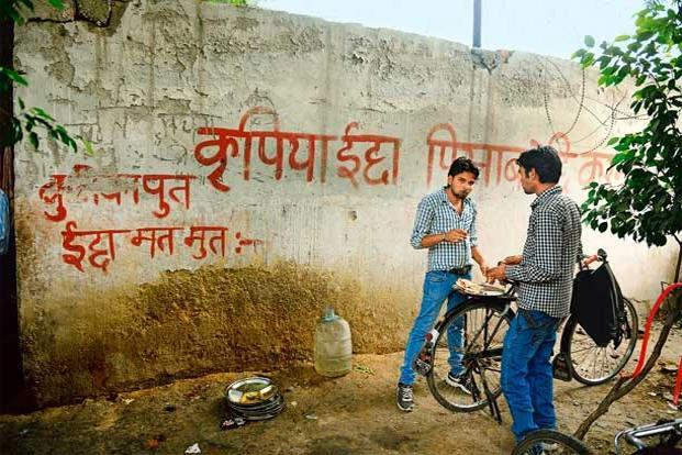 photo essay wall of shame slideshow livemint a message on the wall on lodi road requesting people not to urinate there