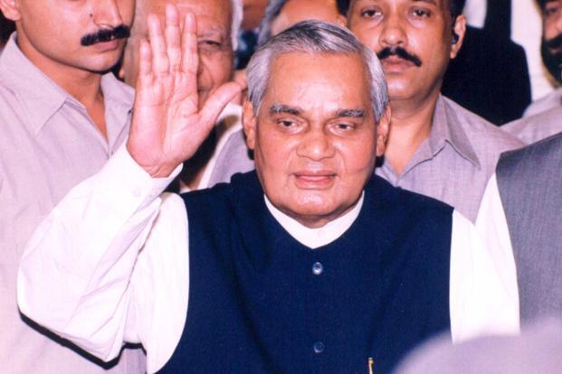 Image result for atal bihari vajpayee d