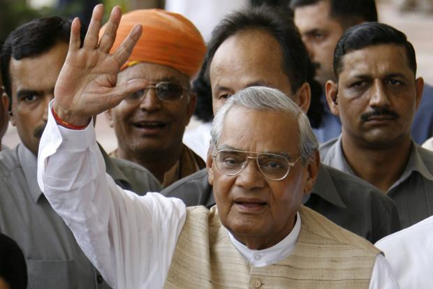 A file photo of former prime minister Atal Bihari Vajpayee. Photo: AFP