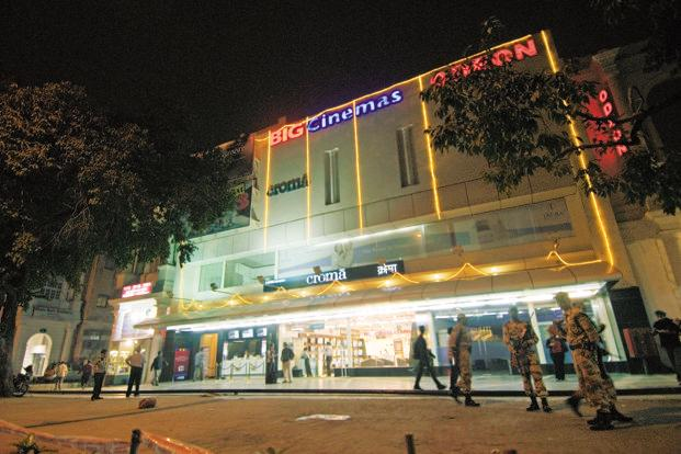 Carnival Films had in December 2014 acquired Big Cinemas from Reliance MediaWorks. Photo: Mint