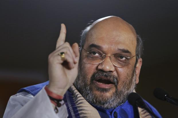 amit shah website