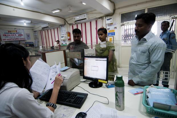 indian bank ifsc code cuddalore port