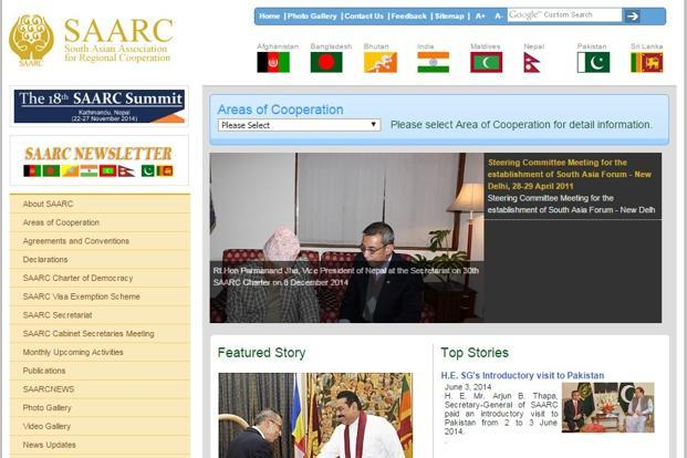 32000 After Tax >> Saarc to review observer status only after five years ...