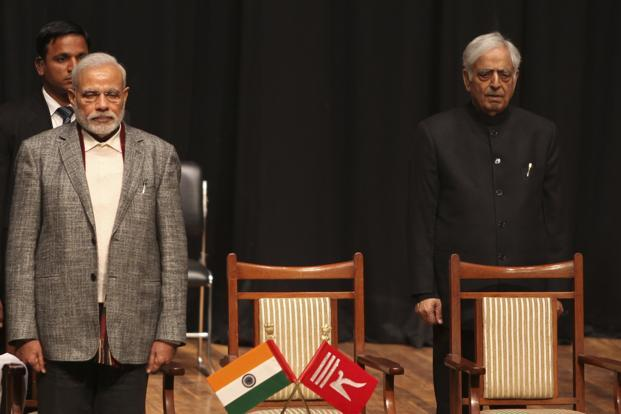 Political analysts say friction is inevitable as such an alliance has never been attempted in Jammu and Kashmir. Photo: AP (AP)