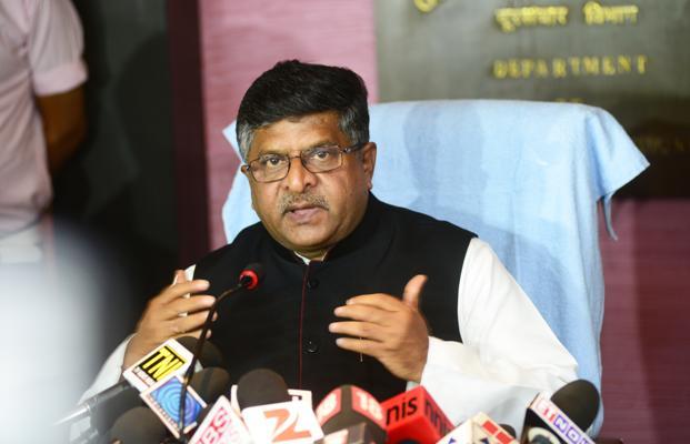A file photo of union telecom minister Ravi Shankar Prasad. Photo: Ramesh Pathania/Mint (Ramesh Pathania/Mint)