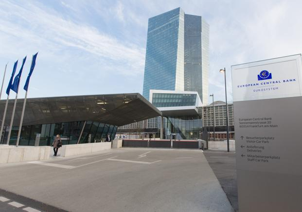 The European Central Bank has become the latest major central bank to decide in favour of QE. Photo: Martin Leissl/Bloomberg  (Martin Leissl/Bloomberg )