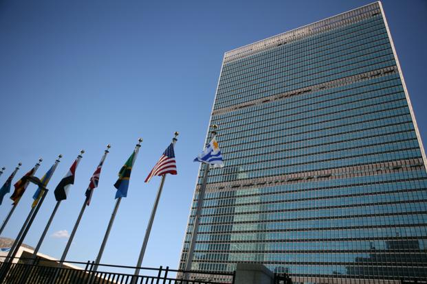 A file photo of the United Nations headquarters in New York. Photo: Bloomberg
