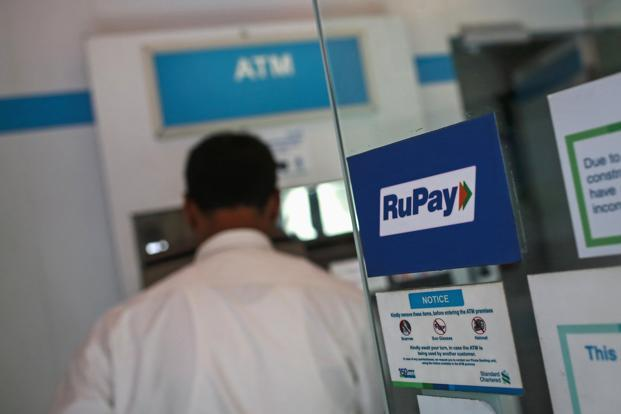NPCI chief executive A.P. Hota said NPCI will also launch its own credit card system in the next one year which will enable Indian banks to issue credit cards under NPCI's RuPay brand. Photo: Reuters