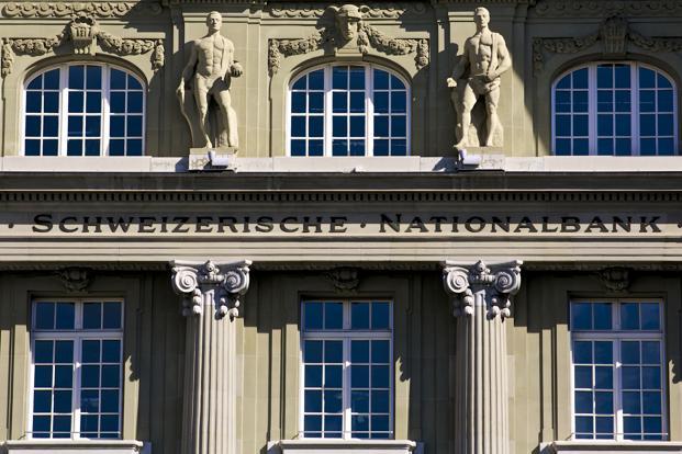 Switzerland to publish list of dormant bank accounts