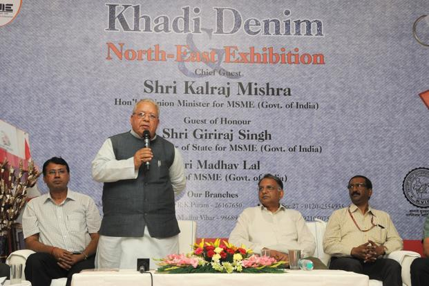 Union minister for micro, small and medium enterprises Kalraj Mishra launched Khadi Denim Designer Wears through an exhibition-cum-sale in the capital. Photo: PIB