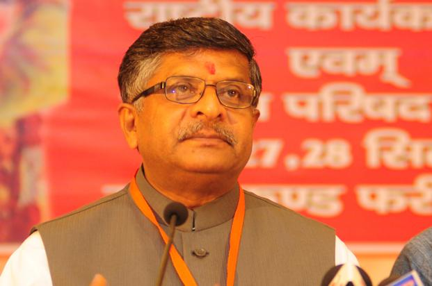 The dot bharat domain was launched in August 2014 after some delays, presided over by union minister for communications and information technology Ravi Shankar Prasad. Photo: Mint