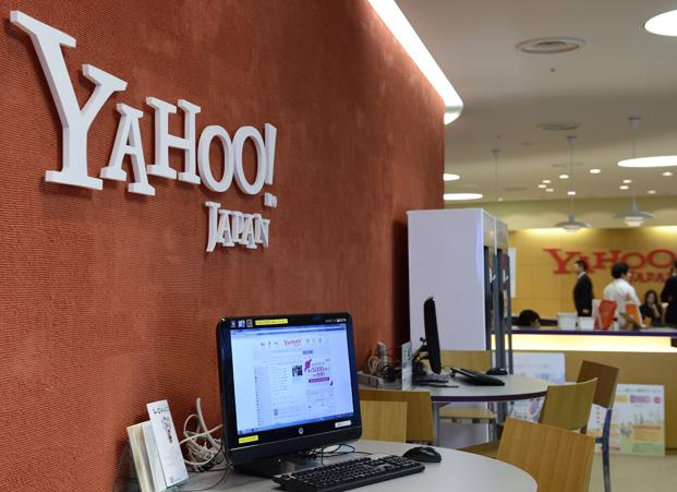 Microsoft And Yahoo Updated Their Search Partnership In April To Allow More Flexibility Searches