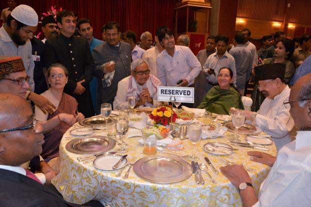 Image result for sonia gandhi iftaar party image with sharad pawar