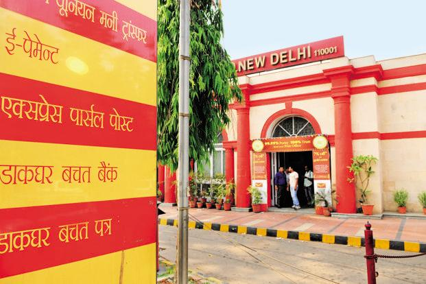 Payments bank licence imminent for India Post