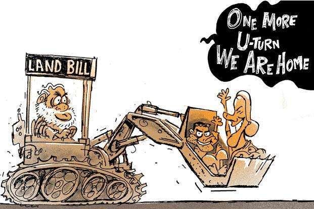 Modi govt's U-turn on land bill