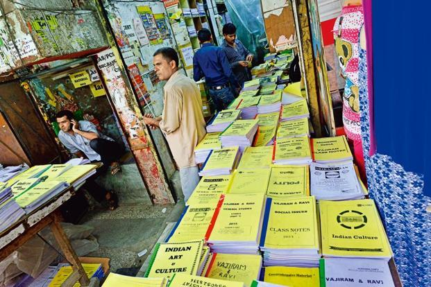 A book store in Mukherjee Nagar where students can buy study material.